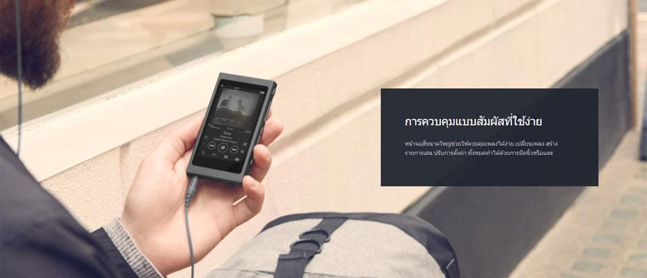 เครื่องเล่นเพลง Sony NW-A46HN ขาย
