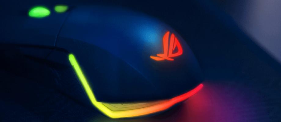 Asus ROG PUGIO Gaming Mouse จุดเด่น