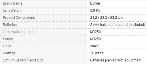 ลำโพง Edifier M3250 Speaker Tech Spec