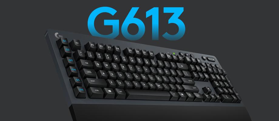 Logitech G613 รีวิว