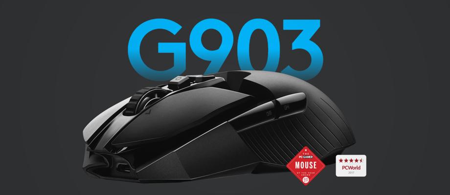 Logitech G903 รีวิว