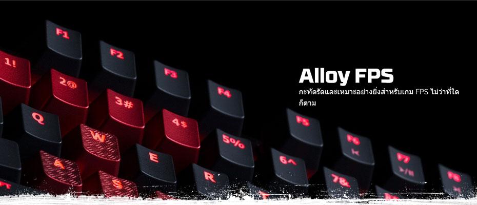 คีย์บอร์ด HyperX Alloy FPS Gaming Keyboard ราคา