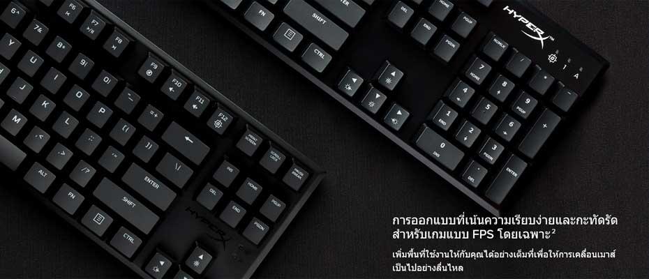 คีย์บอร์ด HyperX Alloy FPS Gaming Keyboard ซื้อ