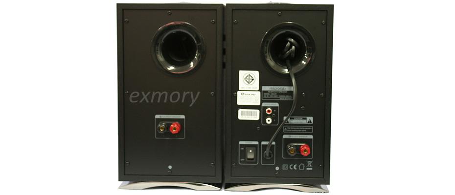 ลำโพงไร้สาย Microlab H50BT Bluetooth Speaker ขาย
