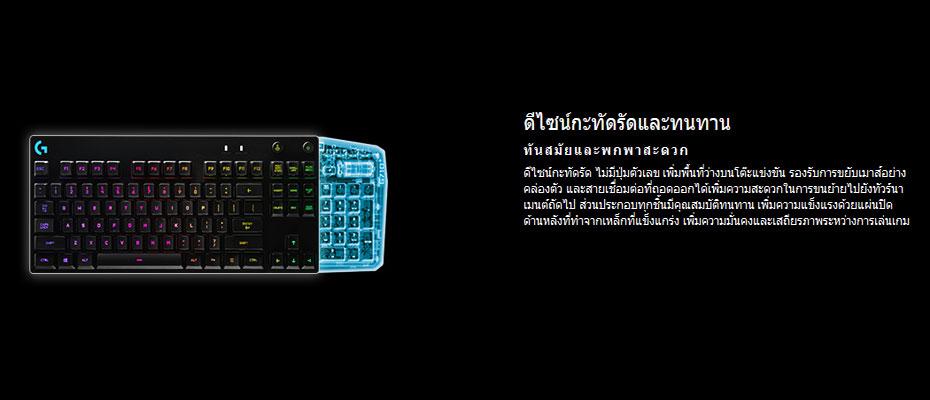 คีย์บอร์ด Logitech G Pro Mechanical Keyboard ซื้อ