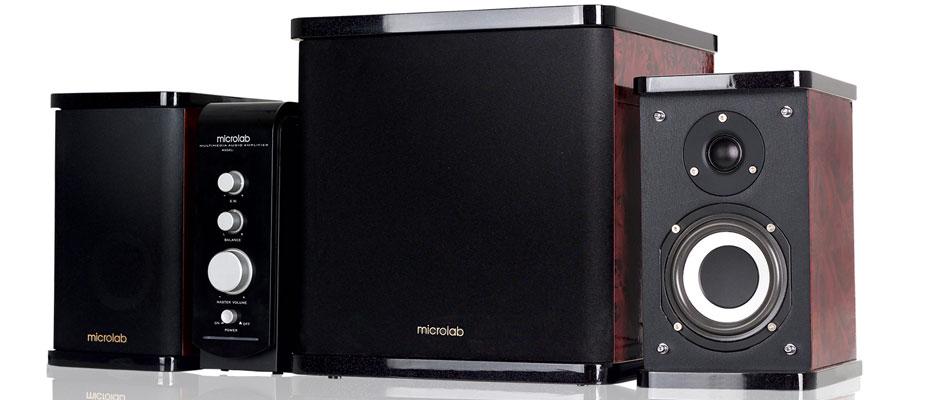 ลำโพง Microlab H200 Speaker ราคา