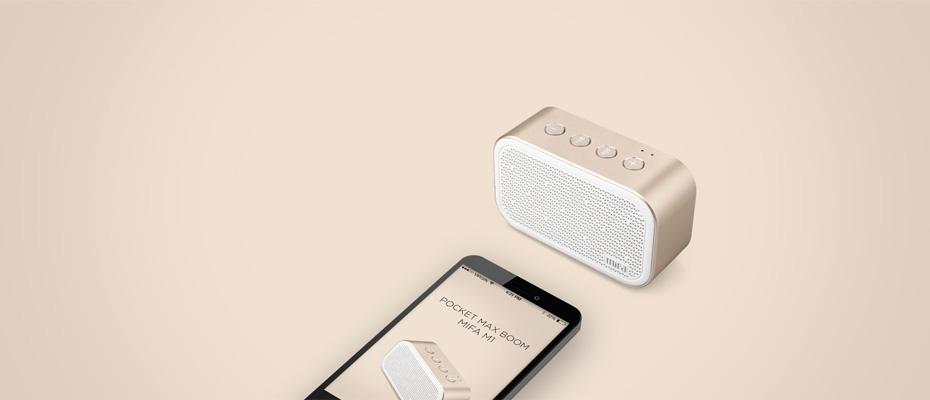 ลำโพงไร้สาย Mifa M1 Bluetooth Speaker ซื้อ