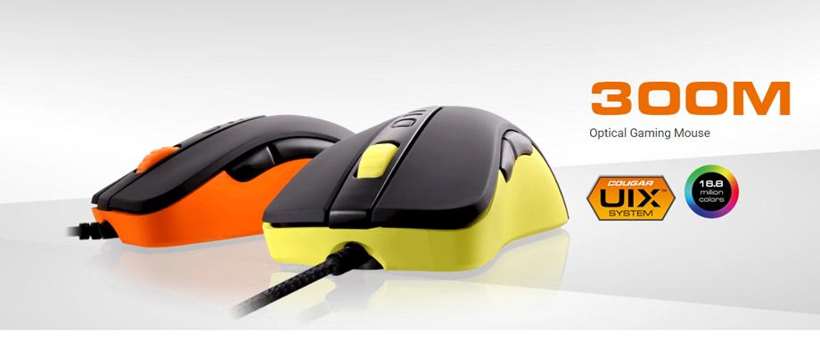 Cougar 300M Gaming mouse จุดเด่น