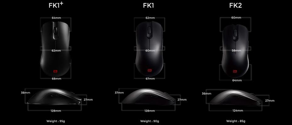 เมาส์ Zowie FK2 Gaming Mouse ซื้อ