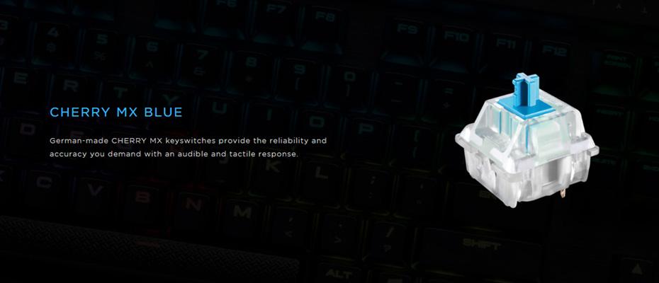 คีย์บอร์ด Corsair Blue Cherry MX Switch ราคา