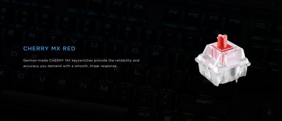 คีย์บอร์ด Corsair Red Cherry MX Switch ราคา