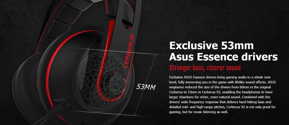 Asus ROG Cerberus V2 ไฮไลท์