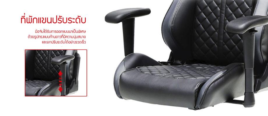 เก้าอี้ DXracer DH73 โปรโมชั่น