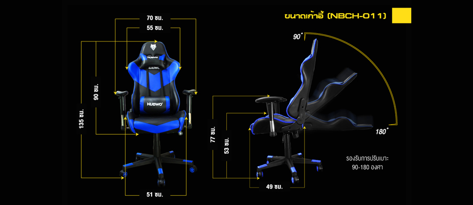 Nubwo gaming chair Ch0011 สเปค ราคา