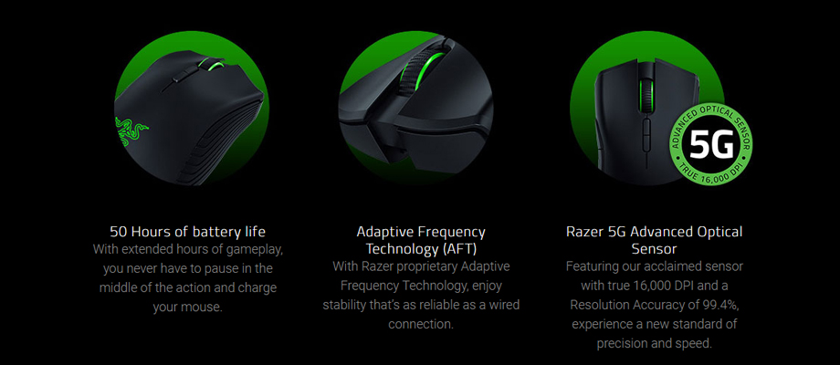 Razer Mamba Wireless จุดเด่น