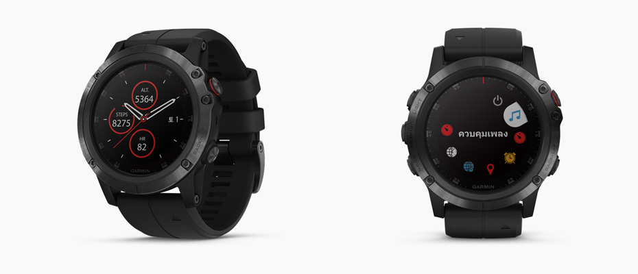 Garmin Fenix 5 Plus Sapphire DLC Carbon Sport Watch ราคา