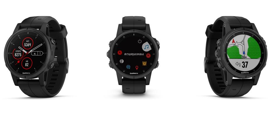 ซื้อ Garmin Fenix 5S Plus Sapphire Sport Watch