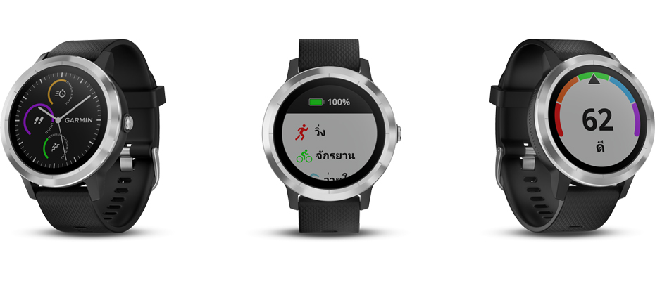 Garmin vivoactive 3 Sport Watch ซื้อ