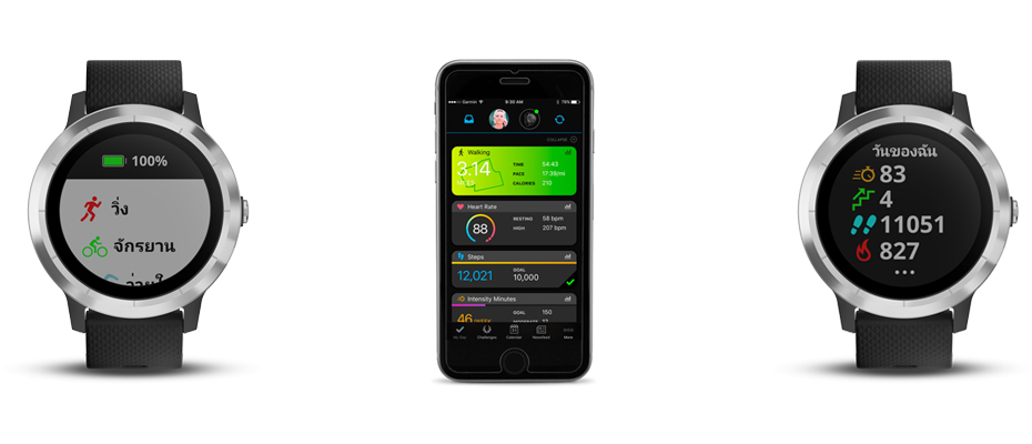 ขาย Garmin vivoactive 3 Sport Watch