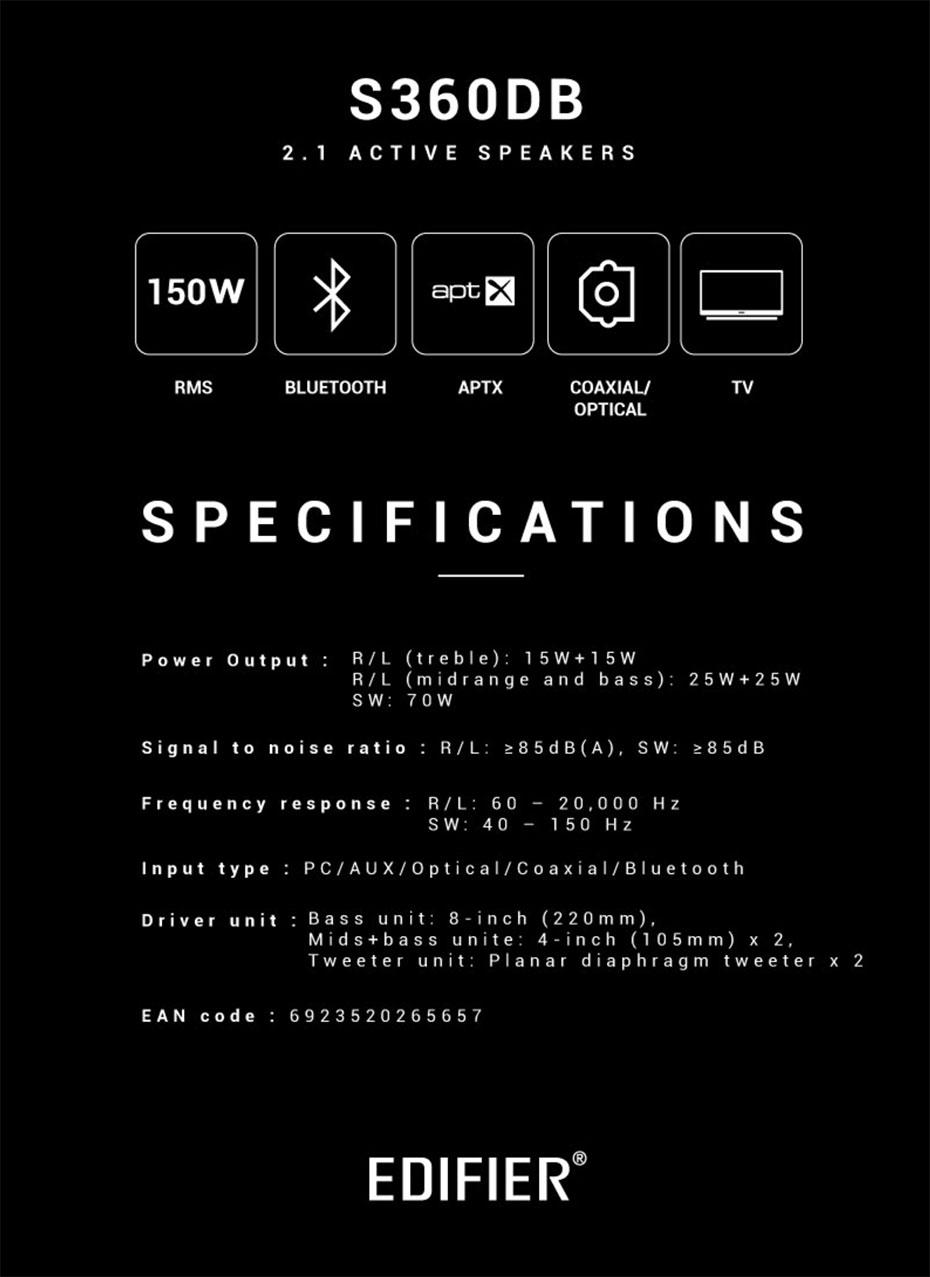 ลำโพง Edifier S360DB Tech Spec