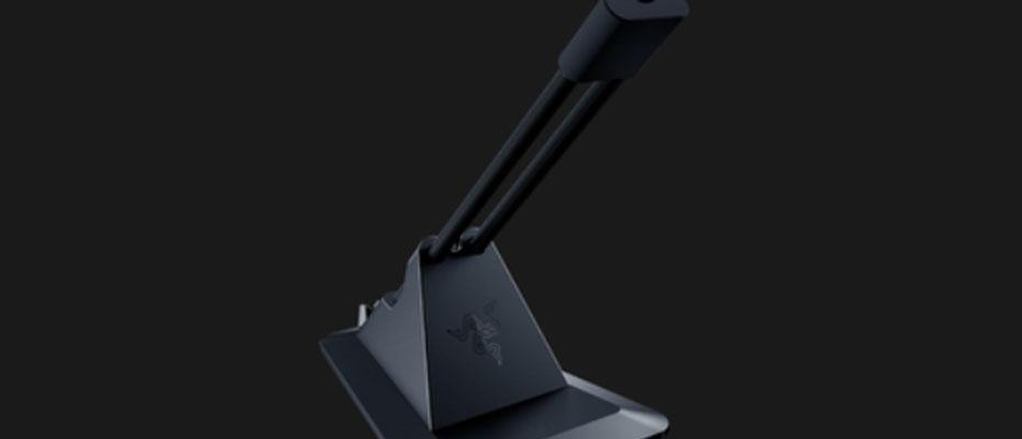 Razer Mouse Bungee V2 ซื้อ