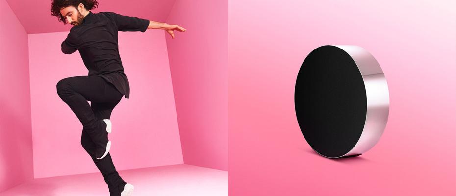 ลำโพง B&O Play Beosound Edge Wireless Speaker ราคา