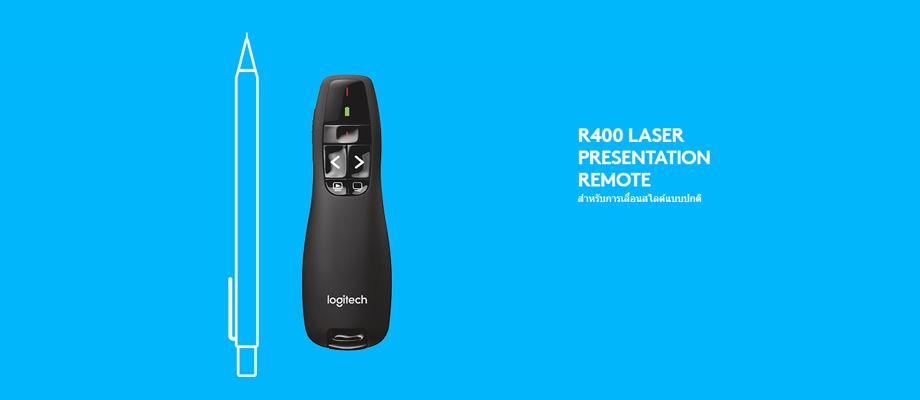 Logitech R400 Presenter รีวืว