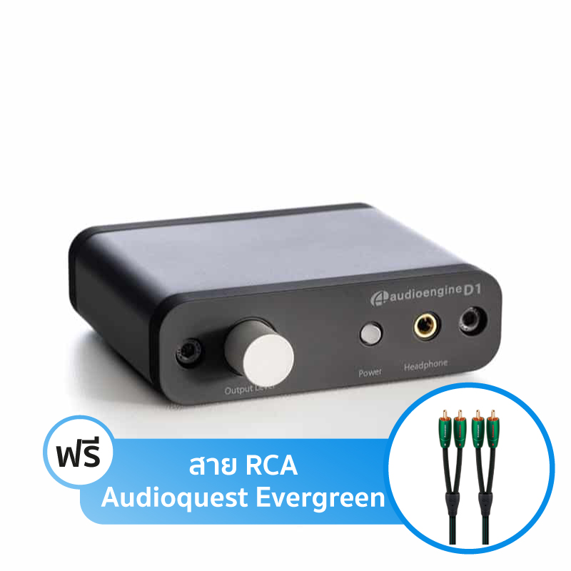 Audioengine D1 DAC-Amp