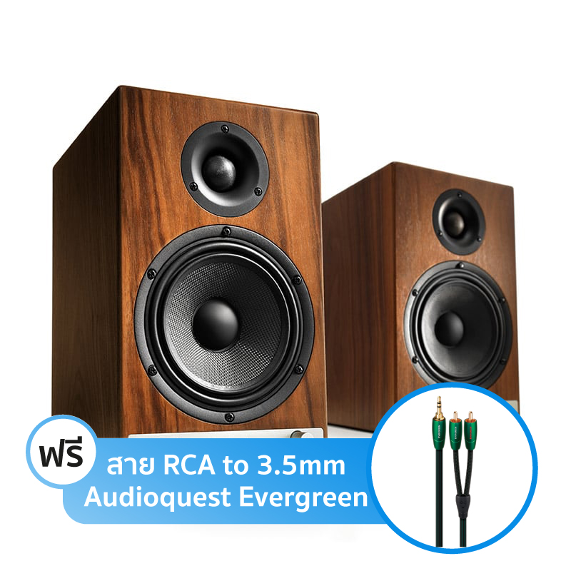 ลำโพง Audioengine HD6 Speaker