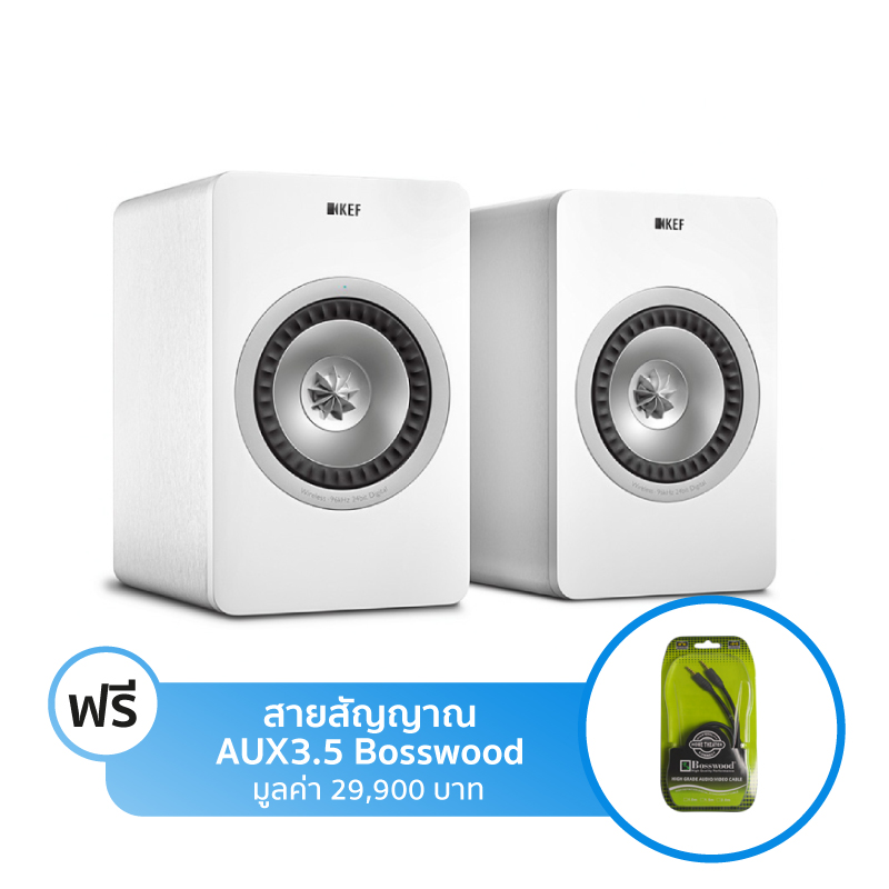 ลำโพง KEF X300A Wireless Speaker
