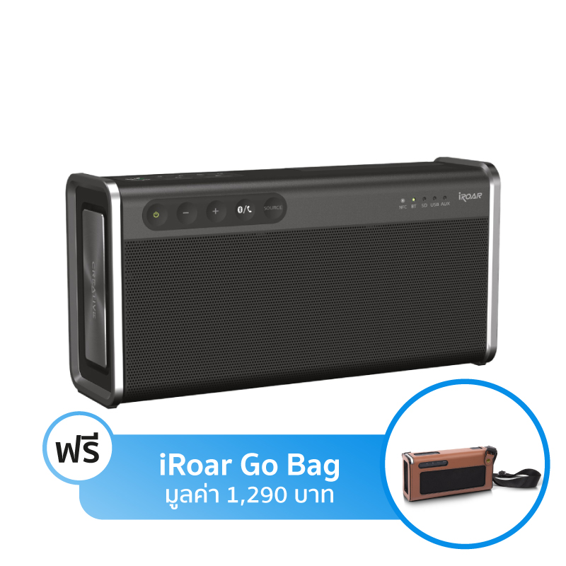 ลำโพง Creative iRoar Go Bluetooth Speaker