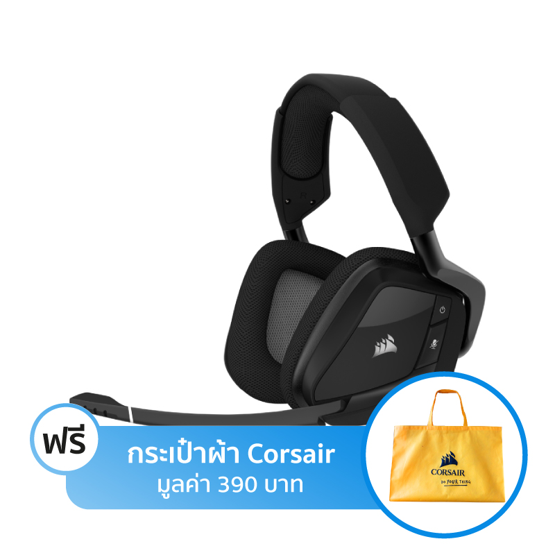หูฟังไร้สาย CORSAIR Void Pro RGB Wireless Headphone
