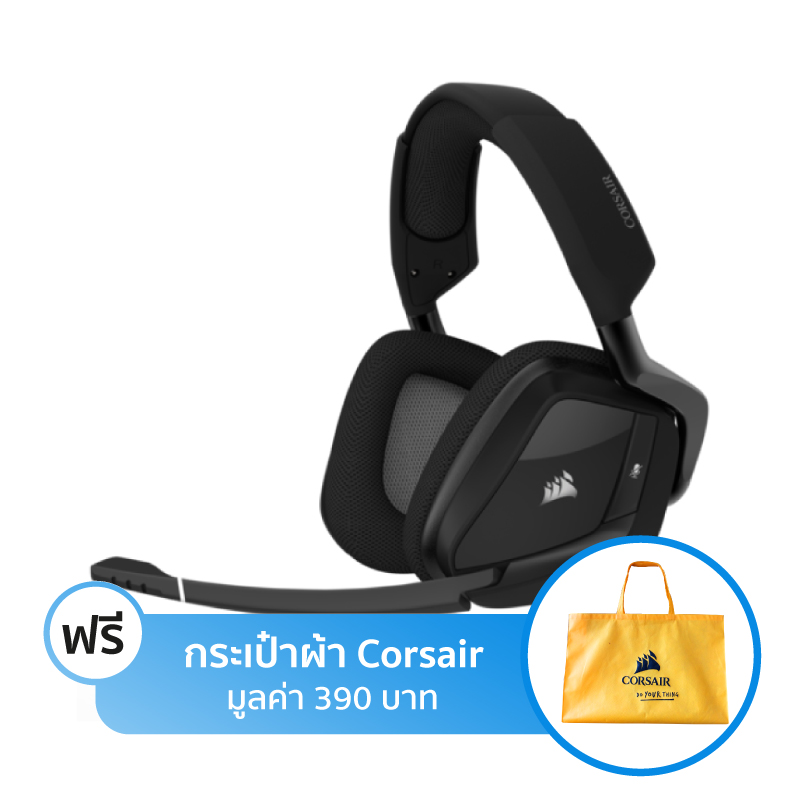 หูฟัง CORSAIR Void Pro RGB USB  Headphone