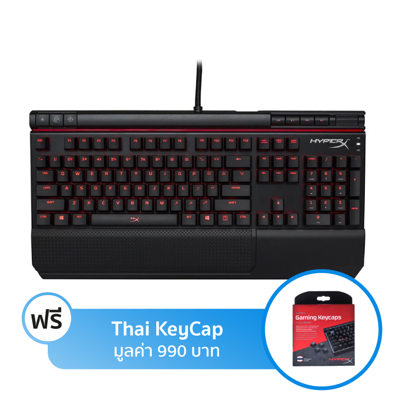 คีย์บอร์ด HyperX Alloy Elite Mechanical Keyboard Red Switch