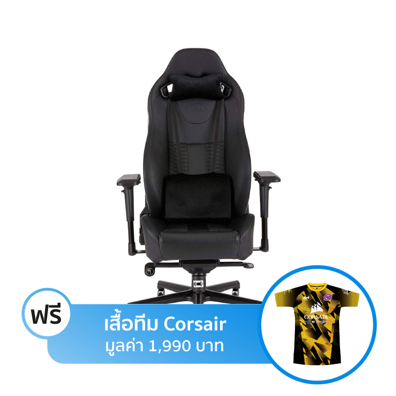 เก้าอี้ CORSAIR T2 ROAD WARRIOR Gaming Chair