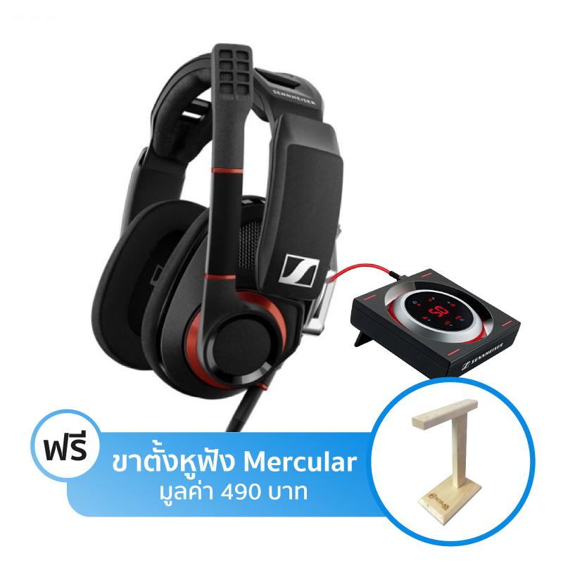 ชุดหูฟังเล่นเกม Sennheiser GSP 500 + GSX 1000