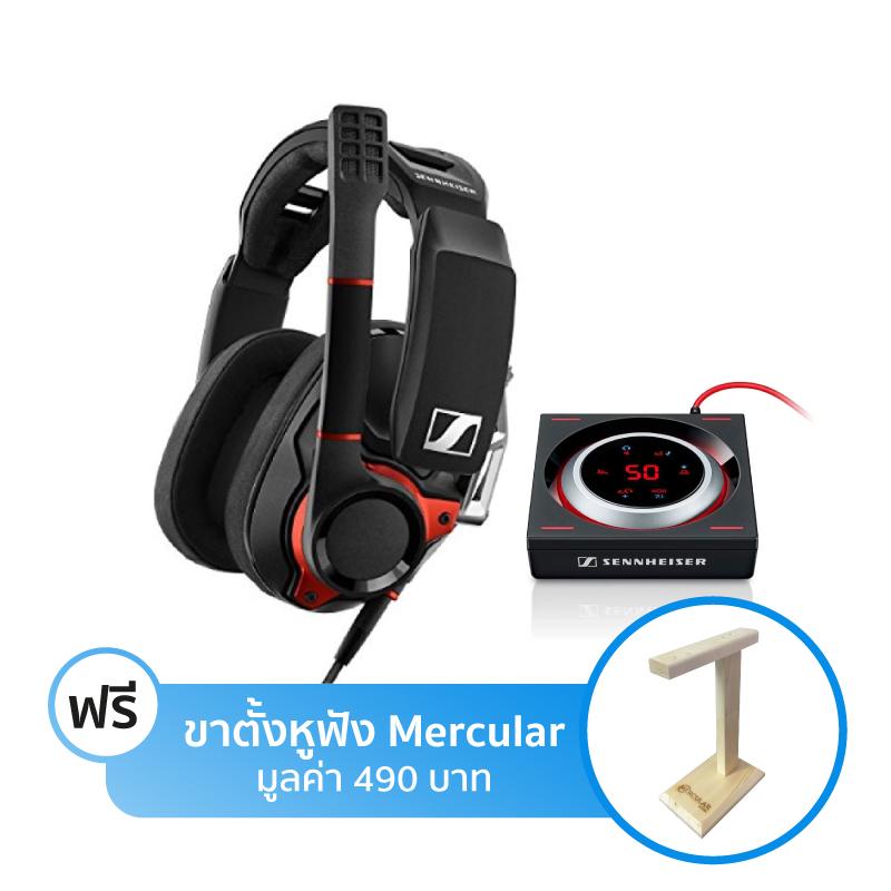 ชุดหูฟังเล่นเกม Sennheiser GSP 600 + GSX 1000