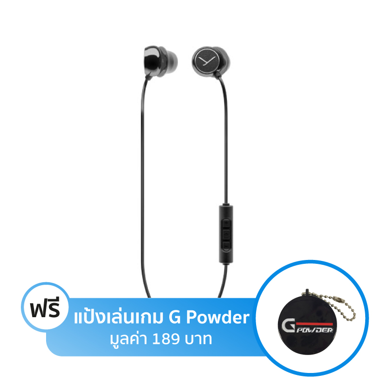 หูฟัง Beyerdynamic Soul Byrd Headphone