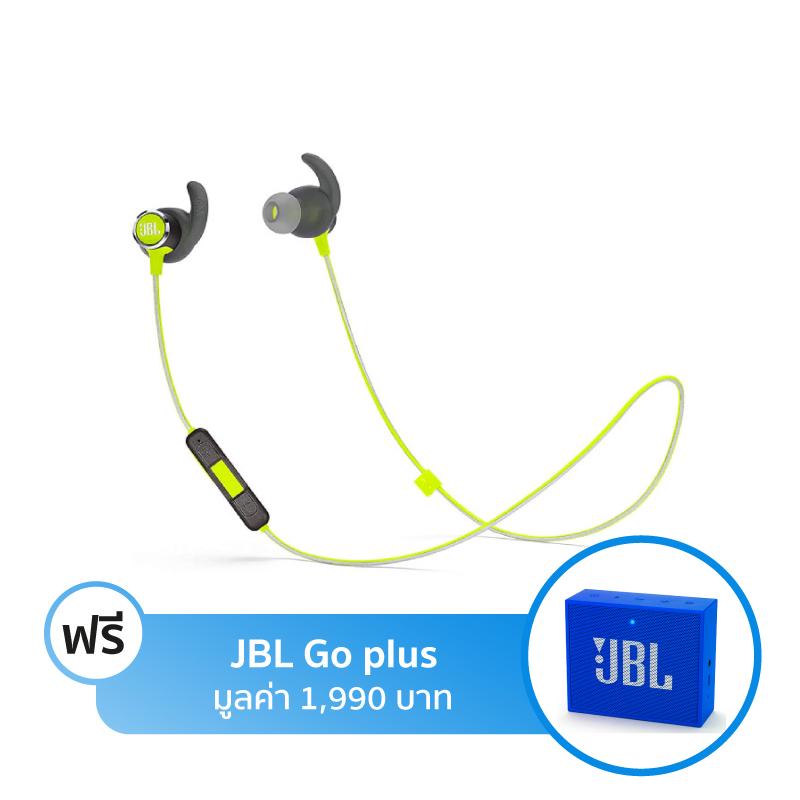 หูฟังไร้สาย JBL Reflect Mini 2 Wireless In-Ear