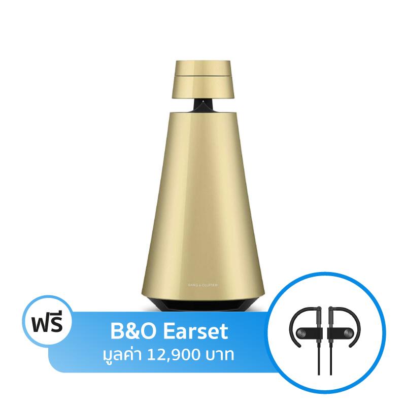ลำโพง B&O Play Beosound 1 Wireless Speaker
