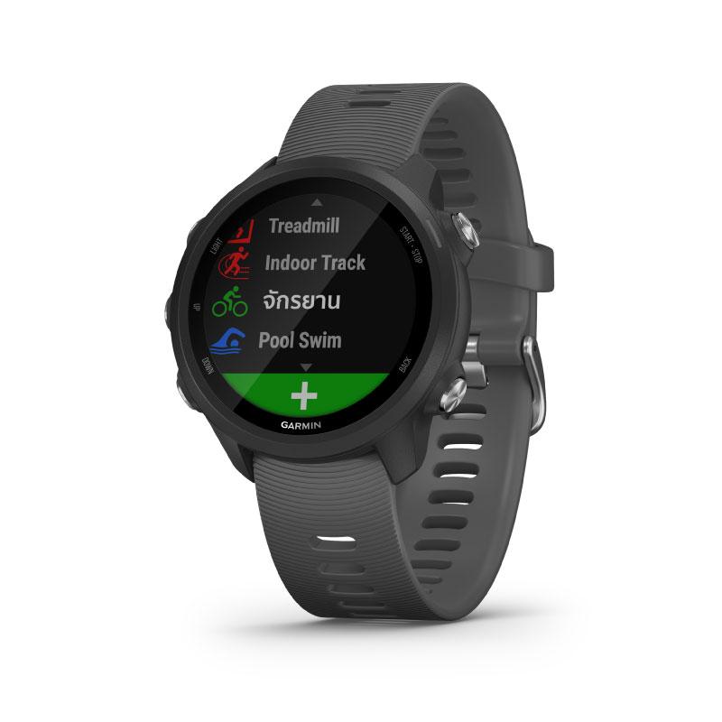Garmin Forerunner 245 Sport Watch
