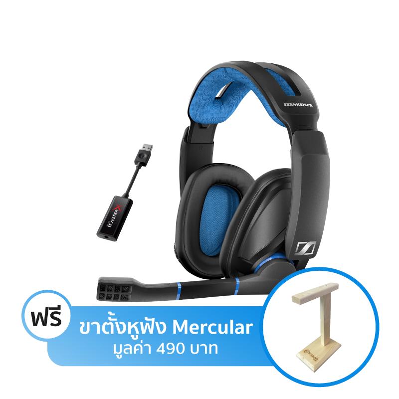 ชุดหูฟังเล่นเกม Sennheiser GSP 300 + Creative G1