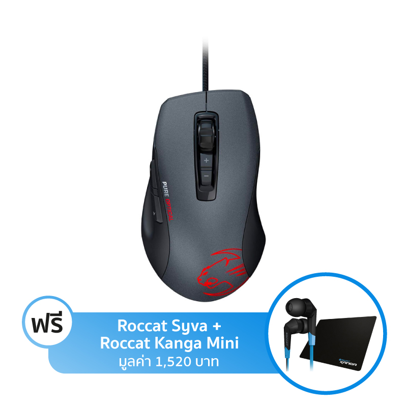 เมาส์ Roccat Kone Pure Owl-Eye Precise optical RGB Gaming Mouse